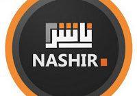 Nashir