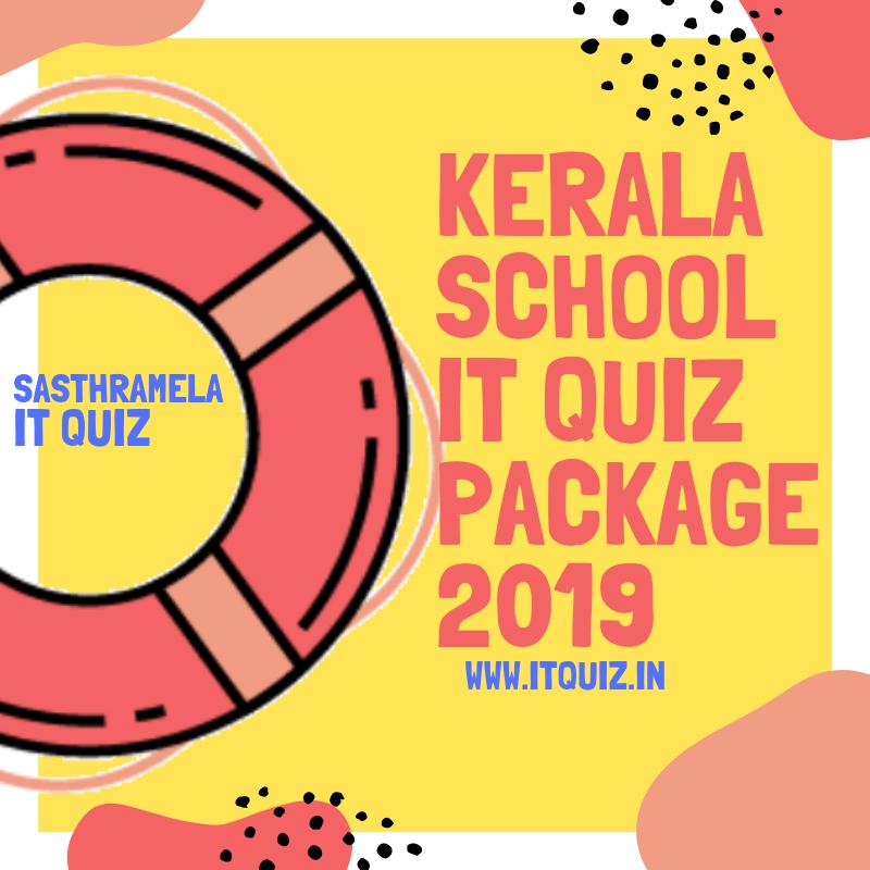 kerala-state-it-quiz-2019